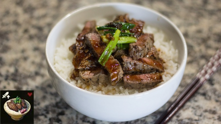 Meat and Rice Bowl with Ginger Garlic Sauce with Link's Recipe